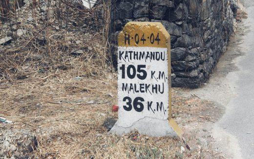 Nepal - 105 km bis Kathmandu