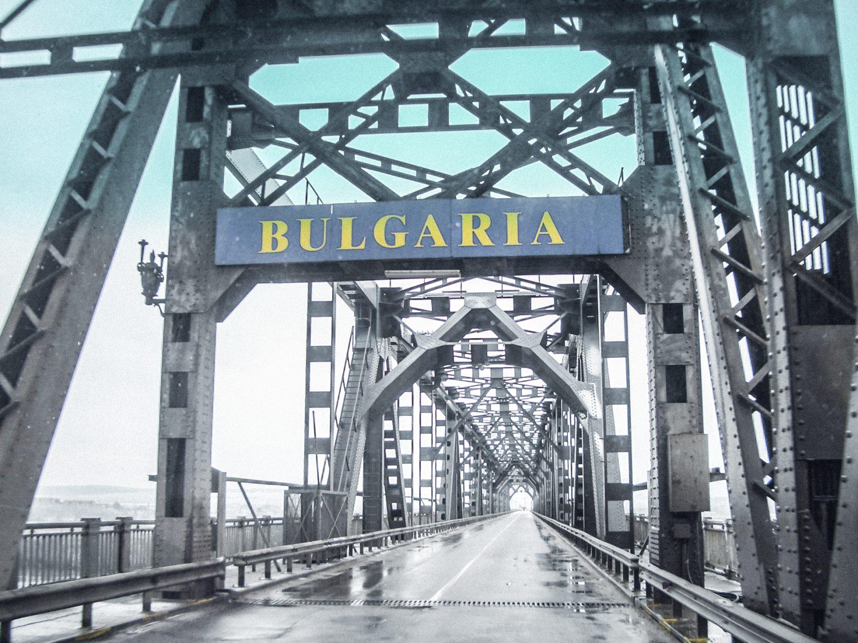 In Rousse über die Grenzbrücke Rumänien - Bulgarien
