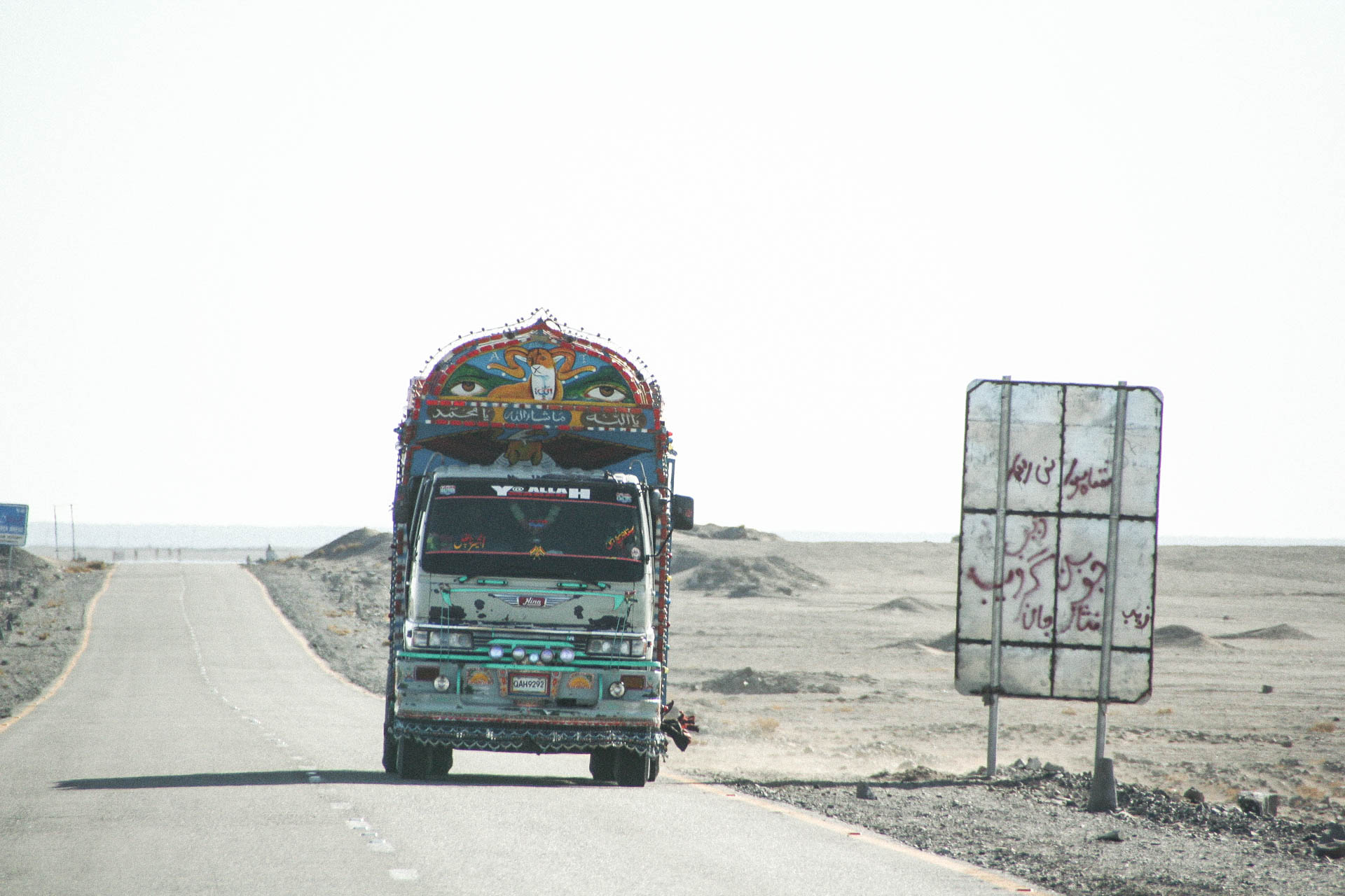 Bunter Truck
