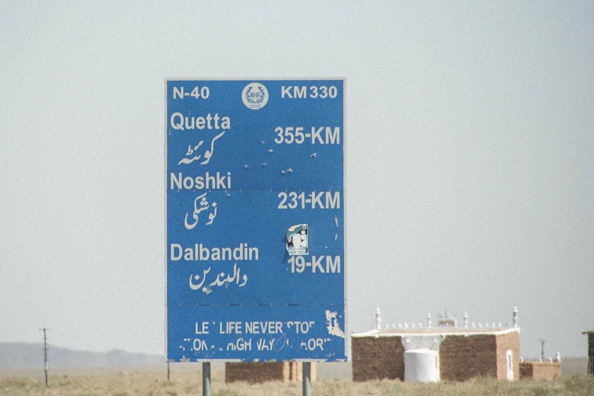 Quetta 355 km